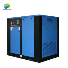 37kw 50hp 3 phase Screw air Compressor