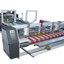 Automatic corrugated cardboard box stitching& gluing machine with good quality