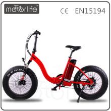 MOTORLIFE billige elektrische Fahrrad hohe Qualität Erwachsenen Ebike elektrische Mountainbike falten