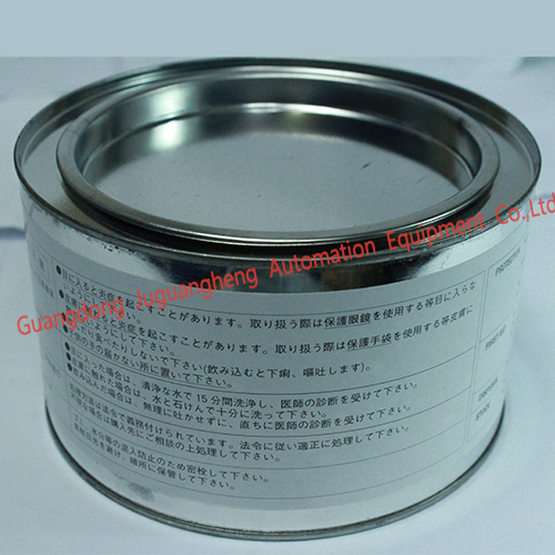 Panasonic Mp Grease N990PANA-023 Supplier from China