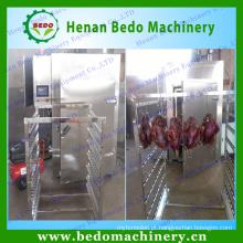 2015 China fornecedor profissional de carne de peixe máquina de fumar / fumado máquina de peixe para venda com CE 008613253417552