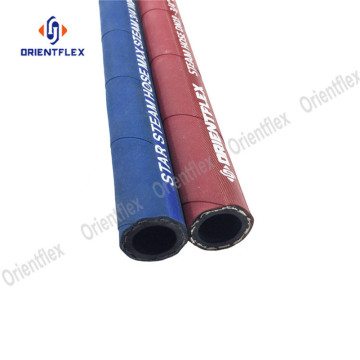Best+Quality+High+Heat+Resistant+Steam+Rubber+Hose
