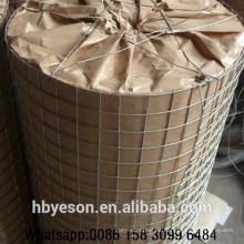 Anping fabricante mejor cercado decorativo de jardín de calidad 1x1 malla de alambre soldado