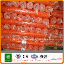 Verschiedene Farben Schnee Zaun (Made in Anping, China)