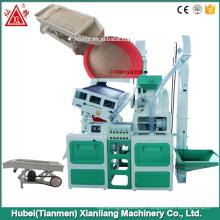 CTNM15 Auto paddy rice processing machine