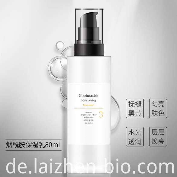 Brightening moisturizing lotion