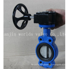 Semi-Lug Type Butterfly Valve with Ce ISO Wras Certificates