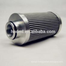 Oil Filter 932630Q Turbine Oil Filter 932630Q hydraulic spare parts