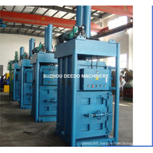 Plastic Pet Bottle Vertical Baler Press Machine