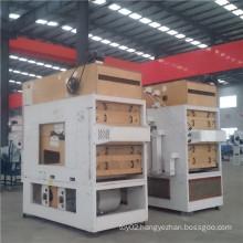 Grain Seed Air Screen Cleaner Machine