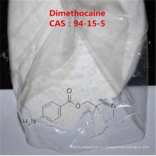 Сильнее местного анестетика порошки Dimethocaines Larocaine с безопасного судоходства КАС: 94-15-5