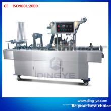 Автоматическая машина для наполнения и укупорки чашек (BG60A / 32A)