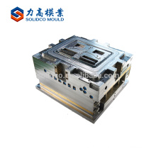 China Professional Manufacturer Lcd Tv Cover Injection Mold Plastic Molding Tv Shell