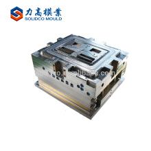 China Molde profissional da modelagem por injecção da tampa da tevê do fabricante do lcd que molda a tevê Shell plástico