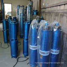 Factory supply immersed water pump for sale
