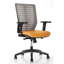 Modern Swivel Mesh Chair with Gas Lift (HF-CM007M)