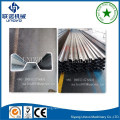 w steel cold formed profile