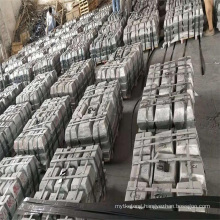 Hot Sale! High Purity Antimony Ingot 99.92% High Quality Antimony Ingots