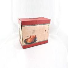 Роскошная упаковочная коробка с индивидуальной печатью
