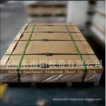 5000 series aluminum plate/sheet/strip