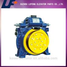 Motanari MCG100 elevator gearless traction machine, lift traction machine, elevator tractor