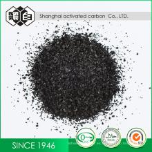 Media de filtro de agua de alta densidad de precio de carbón activado granular por tonelada
