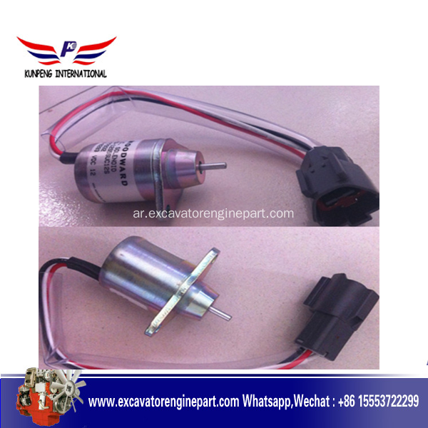 Yanmar engine part solenoid 119233-77932