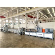 Twin Screw Plastic Sheet Extruder Production Line