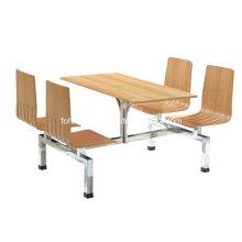Table à buffet en bois en perles en acier inoxydable (FOH-CBC09)