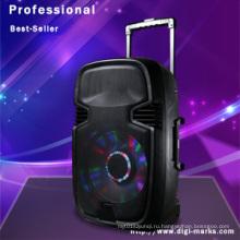Беспроводная портативная акустическая система Bluetooth со светодиодной подсветкой
