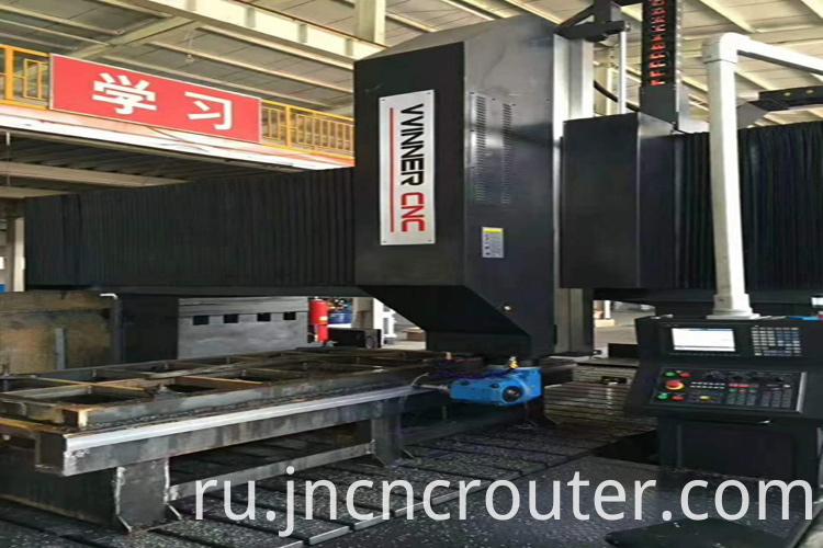 woodworking machine milling center