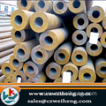 thick wall 8inch SCHXXS seamless steel pipe