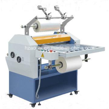 Manual Double Side Laminating Machine (KDFM-720B)