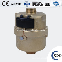 High purity volumetric water meter