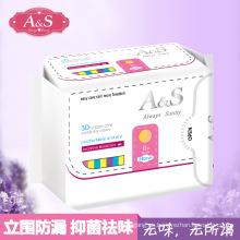 Mini almohadillas sanitarias transpirables de algodón sin alas