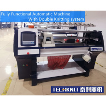 Computerized Flat Knitting Machine with 48 Inch Needle Bed