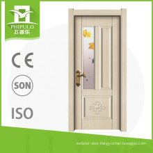 Classic interior room doors flush door for toilet melamine wooden door