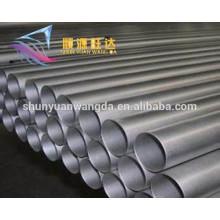 Tubo de molibdênio / tubo de molibdênio preço ASTMB386,387