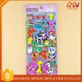 China bulk sale cheap gifts self adhesive fabric sticker