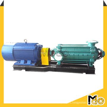 700bar Cast Iron Centrifugal Water Feeding Pump