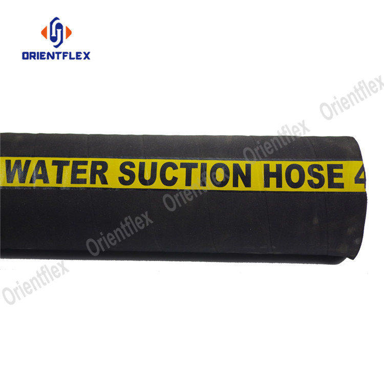 Water S D Hose 78