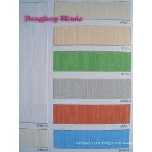 Tissu de stores verticaux jacquard (série H509)