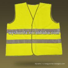 EN ISO 20471 (EN471) Защитный жилет
