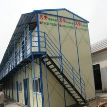 modern prefabricated steel frame house kits lebanon