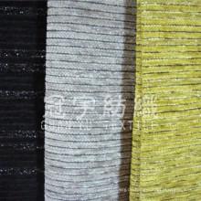 Garngefärbter Polyester-Chenille-Stoff für die Heimpolsterung