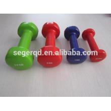 Pesas de gimnasia personalizadas para niños