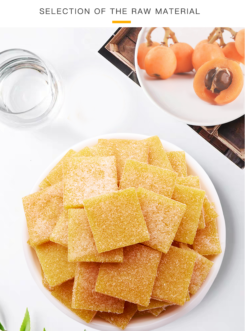 Nutritious and Delicious Loquat Slices