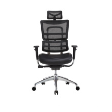 Popular Manager Chair Computer Game Chair Mesh Leather Office Chair