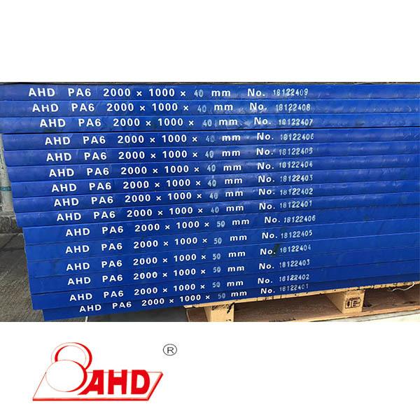 Pa6 Blue Sheet