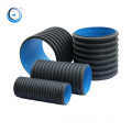 china manufacturer supply all size double wall corrugated hdpe drainage pipe tube